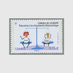フランス 2013年欧州評議会
