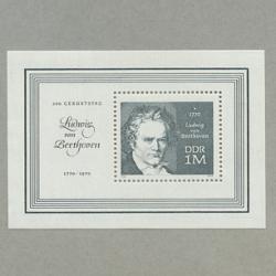 東ドイツ 1970年ベートーベン生誕200年小型シート