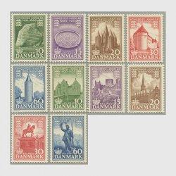 デンマーク 1953-6年デンマーク王国1000年10種