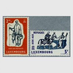 ルクセンブルグ 1960年世界難民年2種