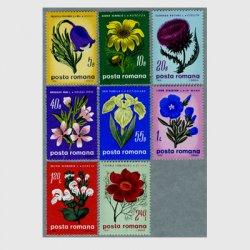 ルーマニア 1970年花8種
