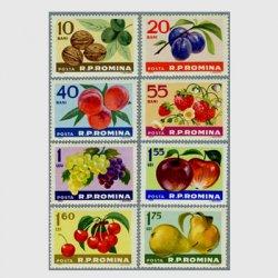 ルーマニア 1963年くるみなど果実8種