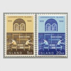 アイスランド 1968年国立図書館2種