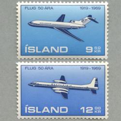 アイスランド 1969年航空50年2種 ※少難