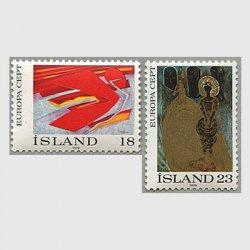 アイスランド 1975年ヨーロッパ切手2種