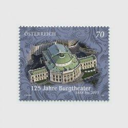 オーストリア 2013年ブルク劇場125年