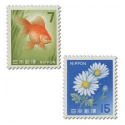 発光切手2種セット