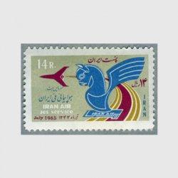 イラン 1965年イラン航空10年※少難品