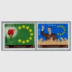 イラン 1967年国王と白色革命2種