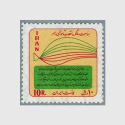 イラン 1969年教育と文化の改善