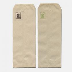 五重塔・切手つき封筒2種