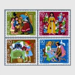 スイス 1985年童話主人公4種