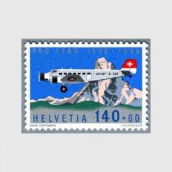 スイス 1988年プロ・アエロ50周年