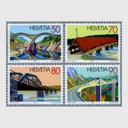 スイス 1991年 橋4種