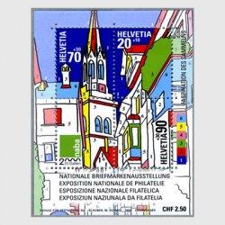 スイス 1999年 ザンクトガレン国際切手展 小型シート