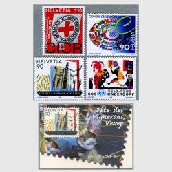 スイス 1999年 特殊切手 SOS子供村50年など