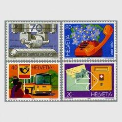 スイス 1980年郵便電信省記念4種