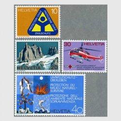 スイス 1972年 特殊切手4種