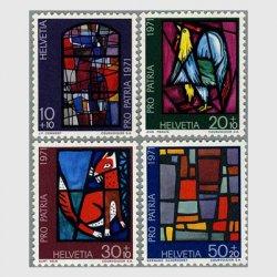 スイス 1971年社会福祉(ステンドグラス)4種