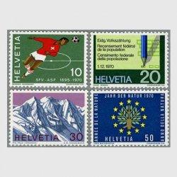 スイス 1970年サッカー協会75年など4種