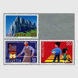 スイス 1969年特殊切手3種