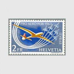 スイス 1963年 プロ・アエロ