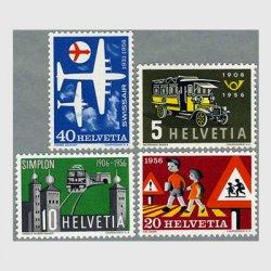 スイス 1956年郵便自動車制度50年など4種