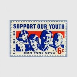 アメリカ 1968年青少年援護