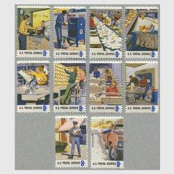 アメリカ 1973年 郵政公社職員10種