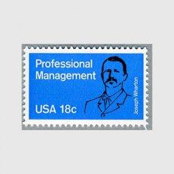 アメリカ 1981年 専門管理職(J.ワートン実業家)