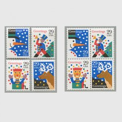 アメリカ 1993年クリスマス切手