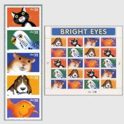 アメリカ 1998年 動物たちの目
