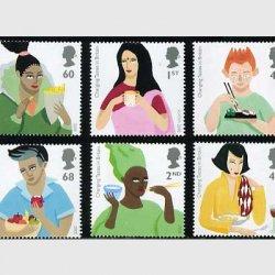 イギリス 2005年 ヨーロッパ切手6種(ごちそう)