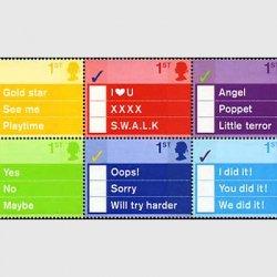 イギリス 2003年 慶事切手6種