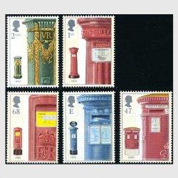 イギリス 2002年郵便ポスト150年5種