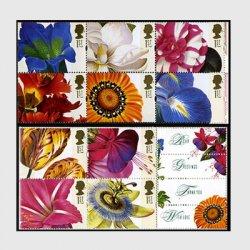 イギリス 1997年 グリーティング切手10種(切手帳)