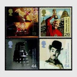 イギリス 1999年 千年紀6次 娯楽4種