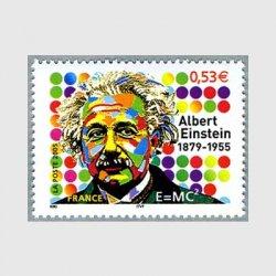 フランス 2005年アインシュタイン
