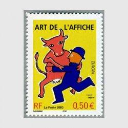 フランス 2003年ヨーロッパ切手(ポスターアート)