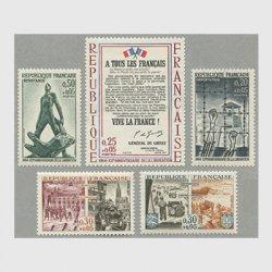 フランス 1964年解放20年5種