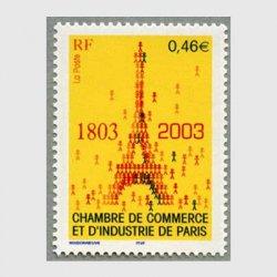 フランス 2003年パリ商工会議所200年