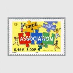 フランス 2001年結社法公布(パズルと人々)