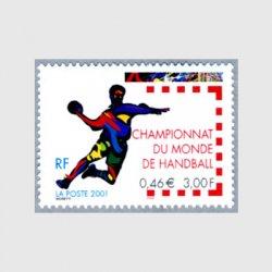 フランス 2001年ハンドボール世界選手権