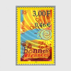 フランス2000年 グリーティング