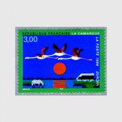 フランス 1999年ヨーロッパ切手 カマルグの夕景