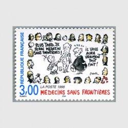 フランス 1998年国境無き医師団