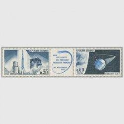 フランス 1965年国産衛星打上げ・連刷