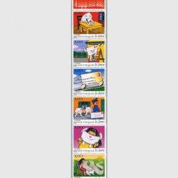 フランス1997年 手紙の日6種連刷
