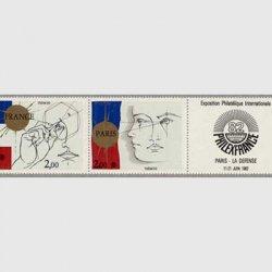 フランス1981年 パリ国際切手展