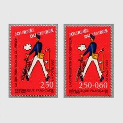 フランス 1993年切手の日